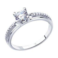 Inel de logodnă din argint SOKOLOV art 89010120 1